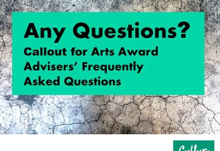 Arts Award FAQs