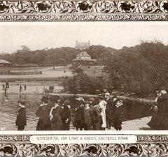 Saltwell park postcard