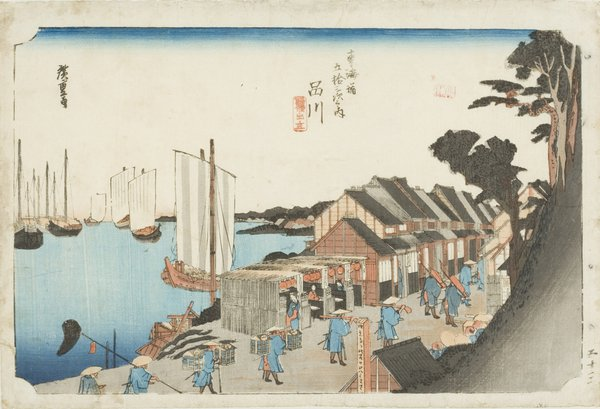 Dawn in Shinagawa, c1831-1834, by Utagawa Hiroshige. Artwork from the Laing Art Gallery